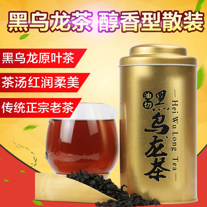 Oil cut black oolong tea new tea authentic alpine bef0re they firewood carbon baking tieguanyin tea in bulk water