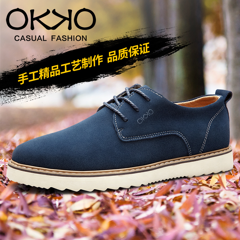 Okko spring shoes men's casual shoes shoes british men's suede leather shoes tide flow breathable shoes summer