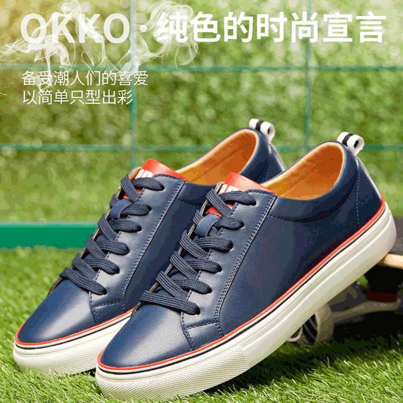 OKKO2016 spring and autumn new men's suede leather lace casual men's shoes youth shoes to help low 8731