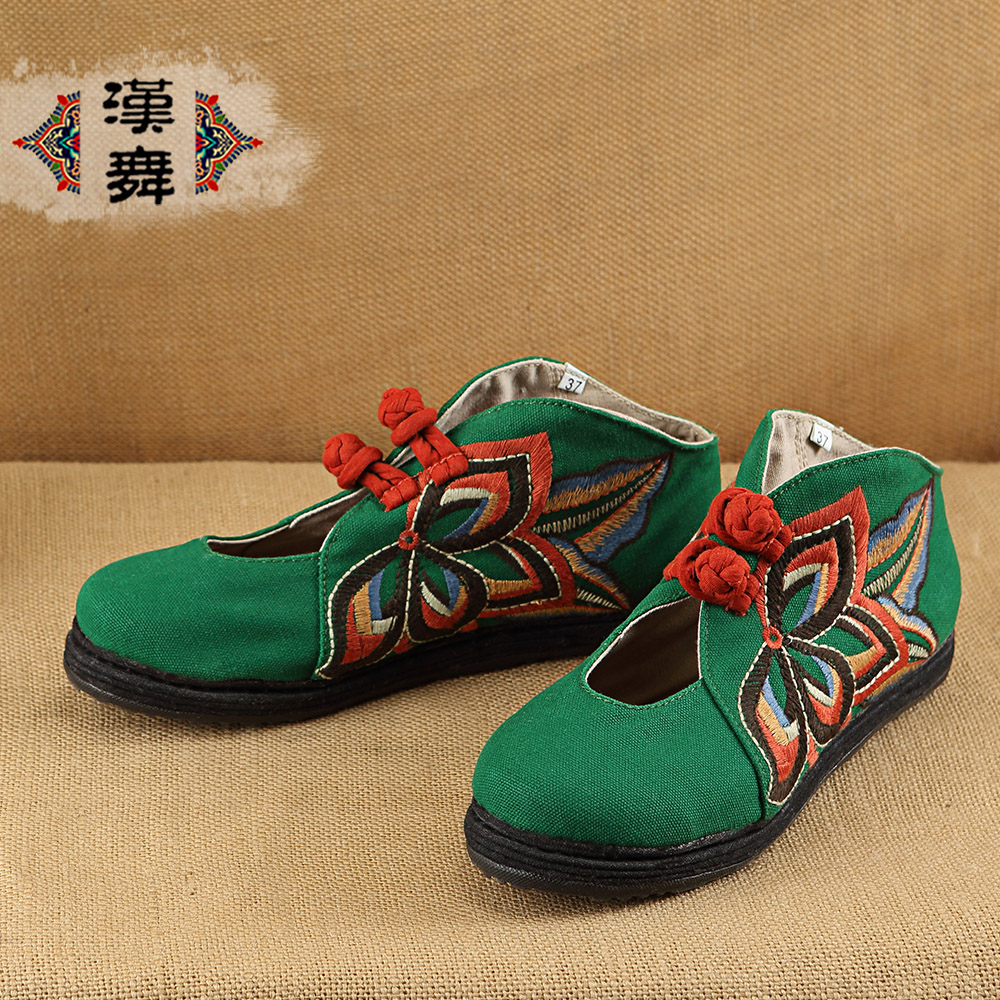 405793088348 Get Quotations · Old beijing cloth shoes female summer fat foot foot wide  chinese dance dancers foot shallow mouth