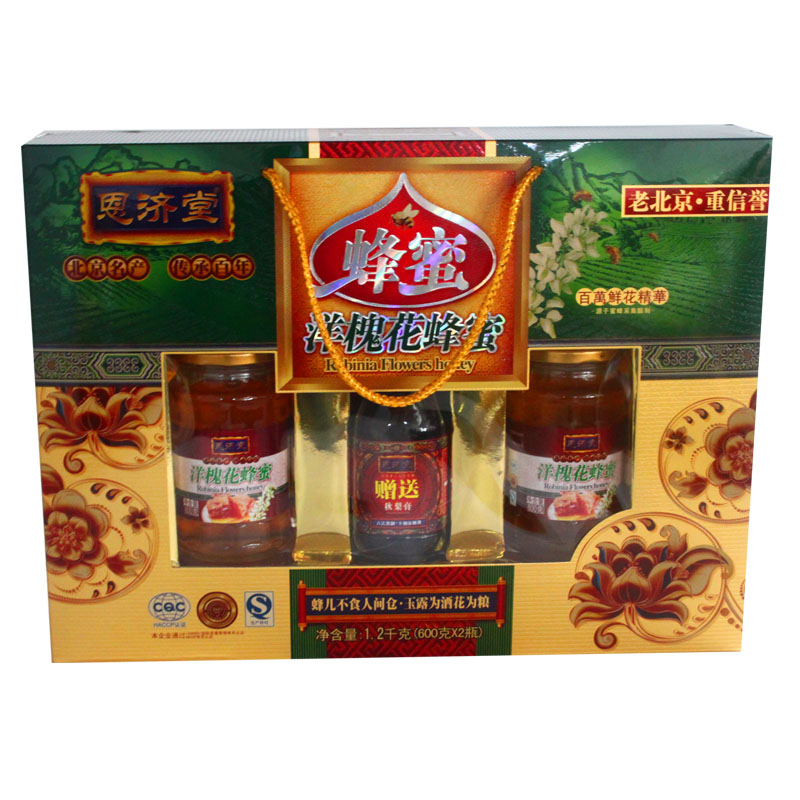 Old beijing specialty nzi church pagoda flower honey brew 600gx2 bottle gift boxes gift free shipping