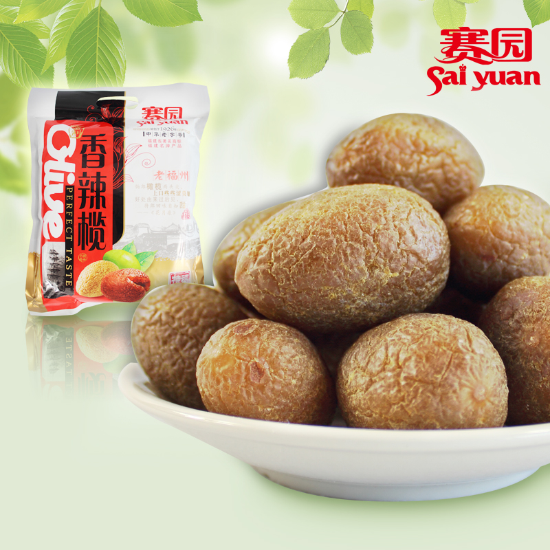 Old chinese race park ㊣ piccante fuzhou specialty olives preserved fruits 500g ages cakes and sweetmeats