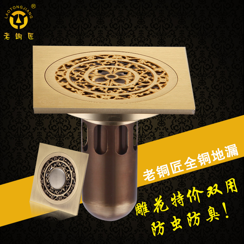 Old coppersmith full copper odor floor drain deepwater floor drain odor core washing machine drain to drain all copper genuine gd20181