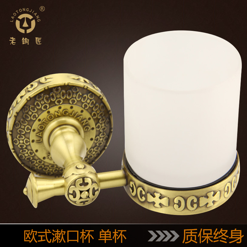 Old coppersmith whole european copper bathroom accessories cups single cup holder bathroom towel bar towel rack GV10201A