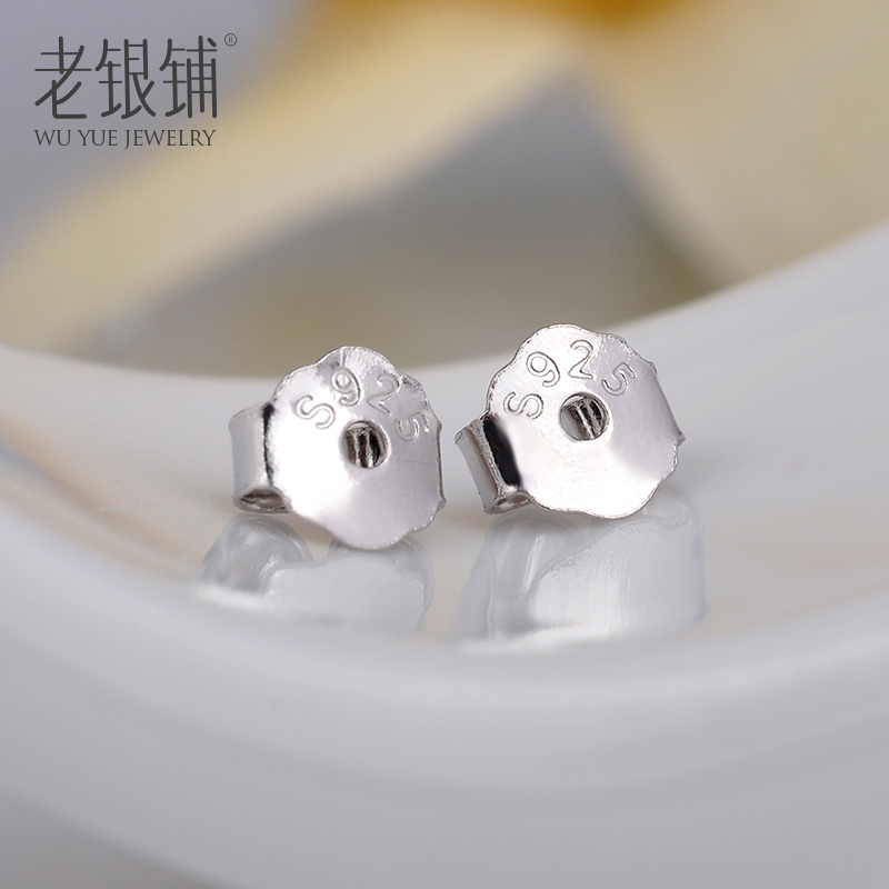 Old silver shop s925 silver accessories for men and women hypoallergenic earrings ear plug ear plugs ear fungus blocking cap silver jewelry