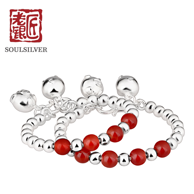 Old silversmith silver sweet and lovely fashion models 990 fine silver baby bracelet red agate bracelet to send baby birthday gift