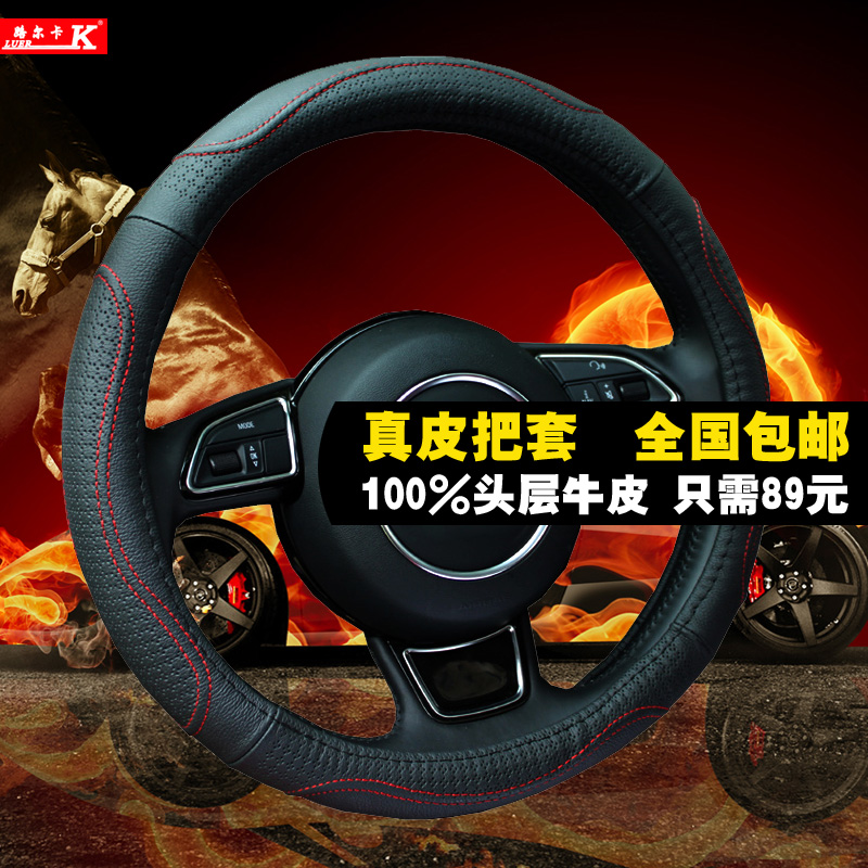 Old toyota vios corolla camry corolla rav4 special leather car steering wheel cover leather grips