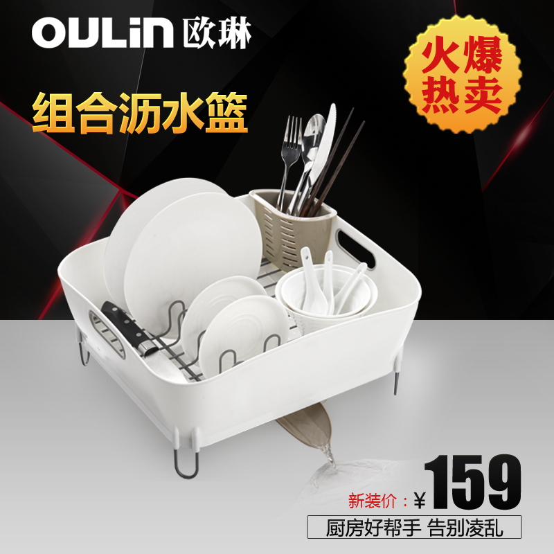 Olin kitchen sink drain basket stainless steel modular stainless steel dish rack dish rack sink drain basket accessories