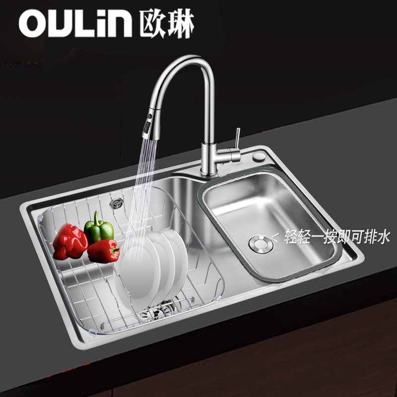 Olin sink single package vegetables basin kitchen sink thick 304 stainless steel OLWG62452 upgrade section
