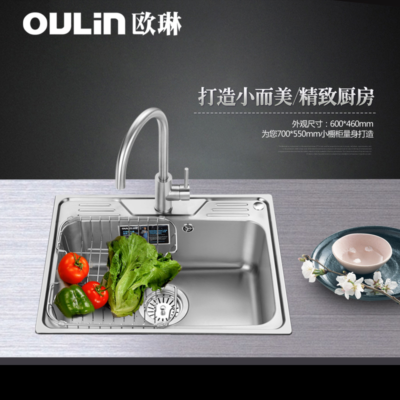 Olin sink stainless steel sink single package vegetables basin kitchen thickened single OLCT105