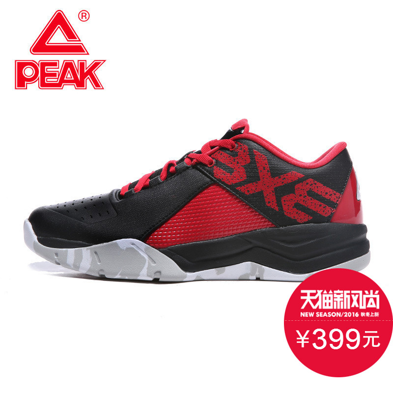 Olympic basketball shoes men's summer new low to help black lightweight cushioning slip shoes shipped move E63091A