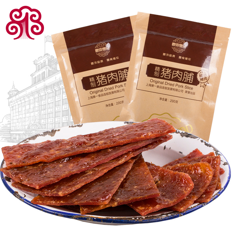 One food product authentic jingjiang preserved pork specialty refined flavor characteristics of pig meat flavor g free shipping
