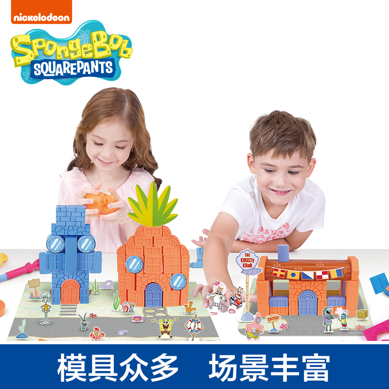 One percentage 3d-printing clay color mud toxic diy handmade children's educational toy building blocks suit