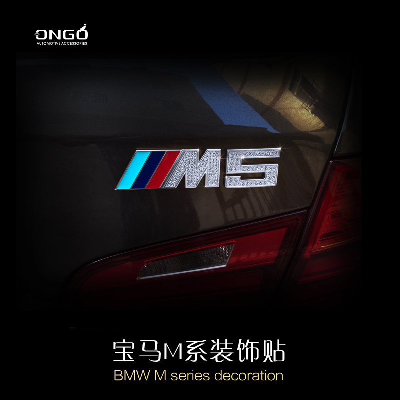 Ongo dedicated bmw 3 series 5 series m3 m5 tail after the standard car decorative stickers affixed to the exterior modification parts supplies