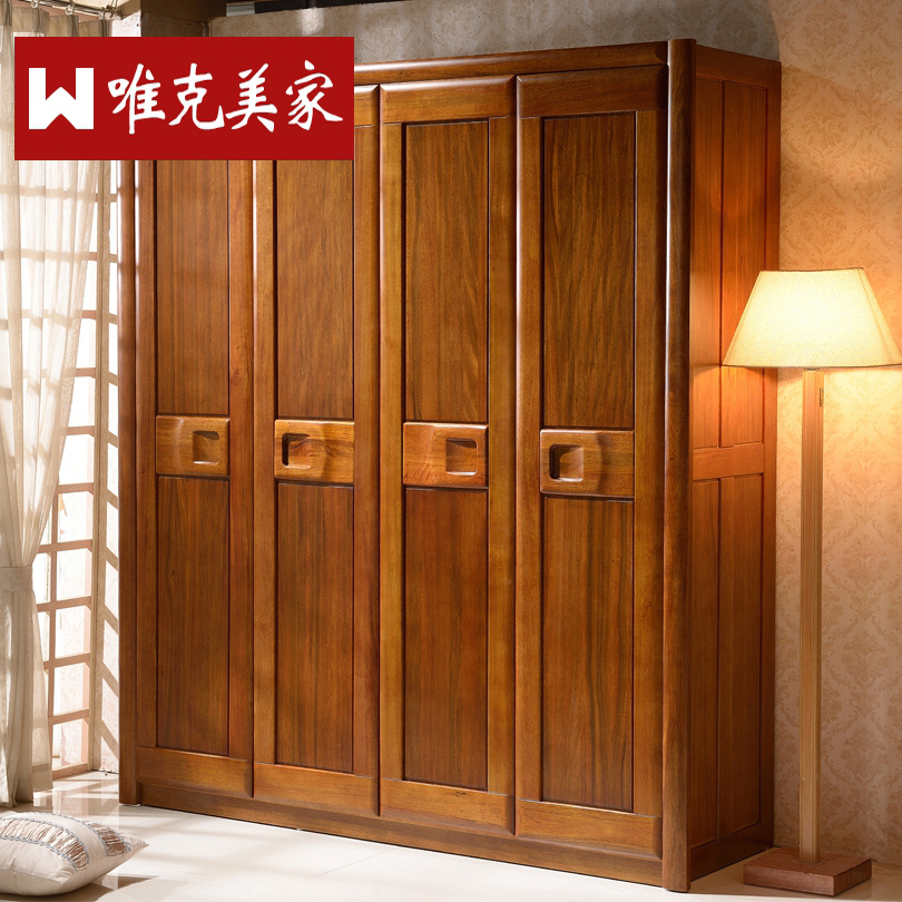 Only grams us home modern chinese walnut wood sliding door four large wardrobe closet wardrobe simple wardrobe bedroom furniture