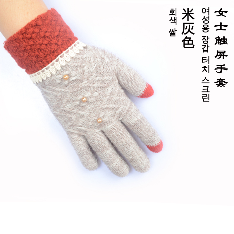 Only greedy touchpads pearl ms. warm winter wool gloves lace gloves gloves korean version of the trend of students