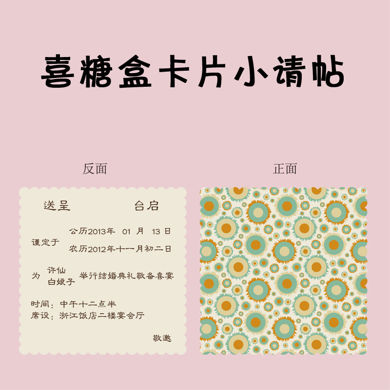 China Wedding Invitation Cards, China Wedding Invitation Cards ...