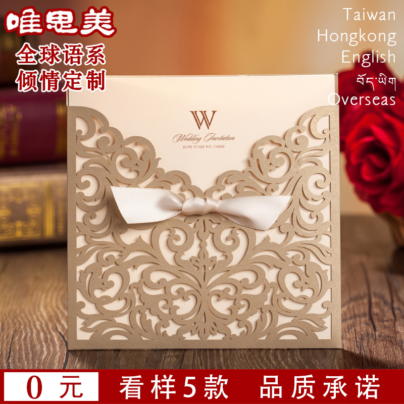 Only simei creative wedding invitations personalized custom wedding invitations wedding invitations korean hollow golden trifold invitations invitation card