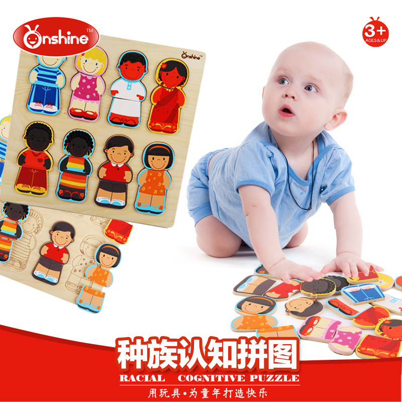 Onshine race cognitive jigsaw puzzle wooden toys early childhood educational toys for children