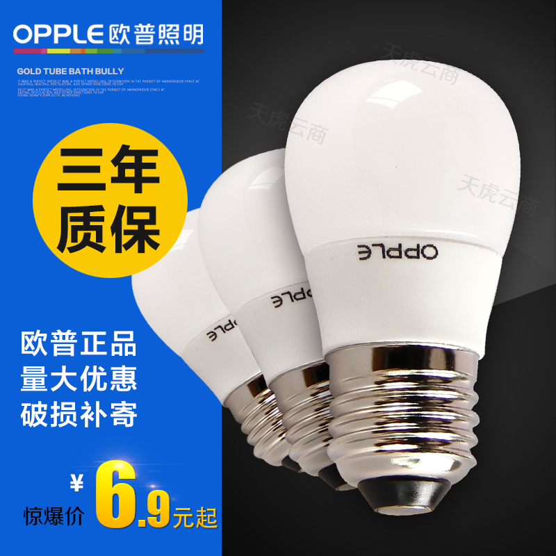 Op lighting led bulb e27e14 size screw super bright energy saving bulb warm white 3 w led lamp