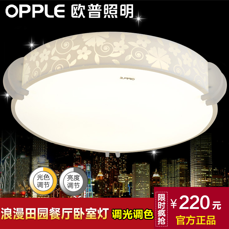 Op lighting led lamp bedroom lamp room lamp romantic cozy den restaurant ceiling with lighting piaf