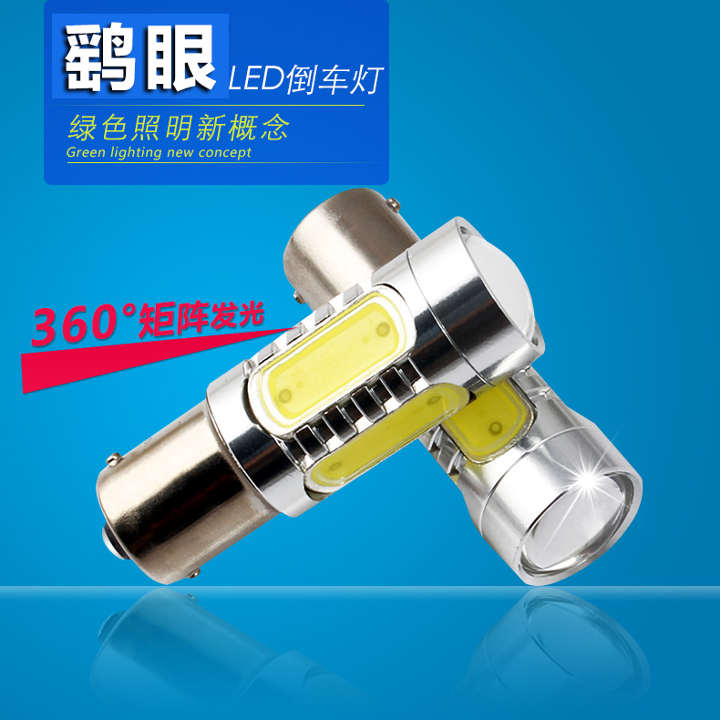 Open car led reversing light bulb t15 t20 hawkeye lamp 1156 led rogue reversing light bulb free shipping