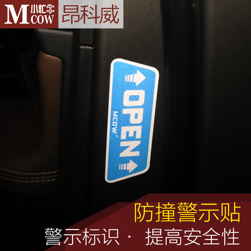 Open reflective warning stickers prompt card to open the door door bumper stickers car stickers car decoration stickers reflective car stickers