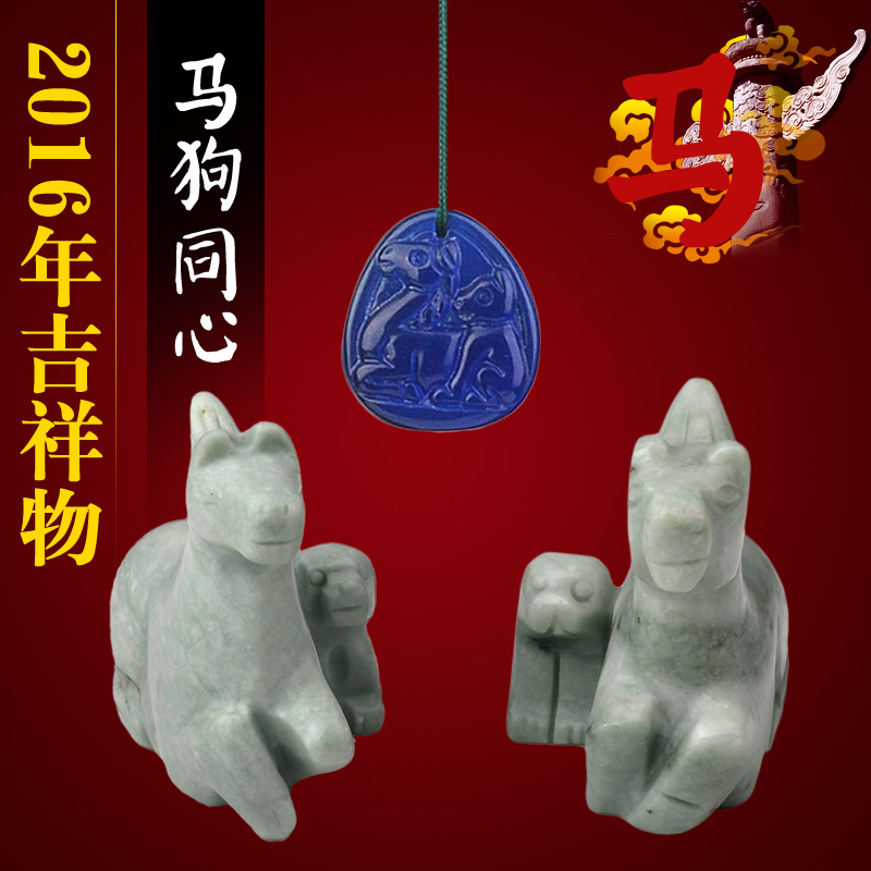 Opening 2017 year of the rooster year of the horse mascot shaoguang songåé¾hi heart pendant ornaments suit