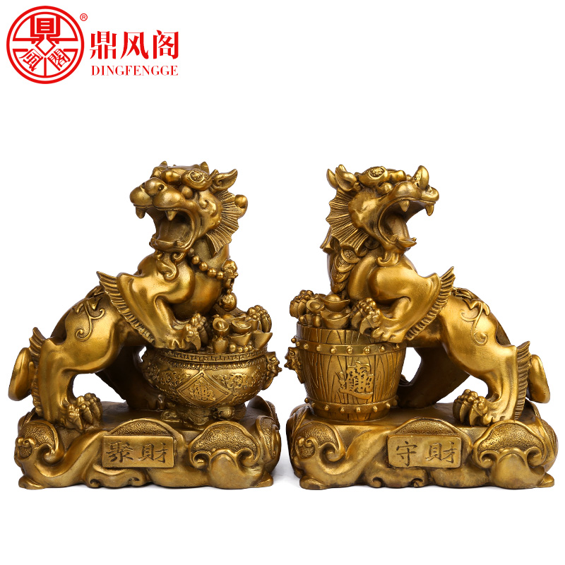 Opening brave ornaments one pair of large copper ornaments brave lucky picchu brave ornaments living room office room