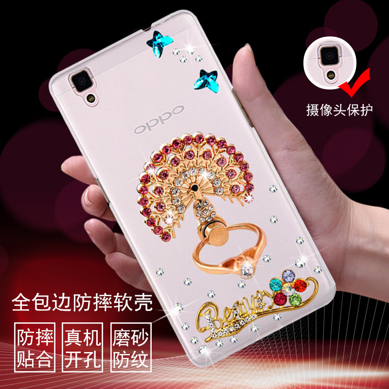 Oppo mobile phone sets R7ST r7s R7SC R7SM protective shell mobile phone shell silicone soft shell protective sleeve rhinestone