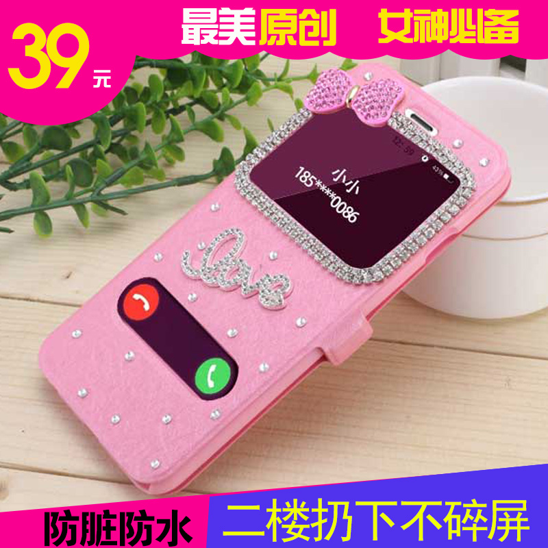 Oppo u3 u3 mobile phone sets 6607 mobile phone shell mobile phone protective shell OPPO6607 rhinestone cell phone holster female