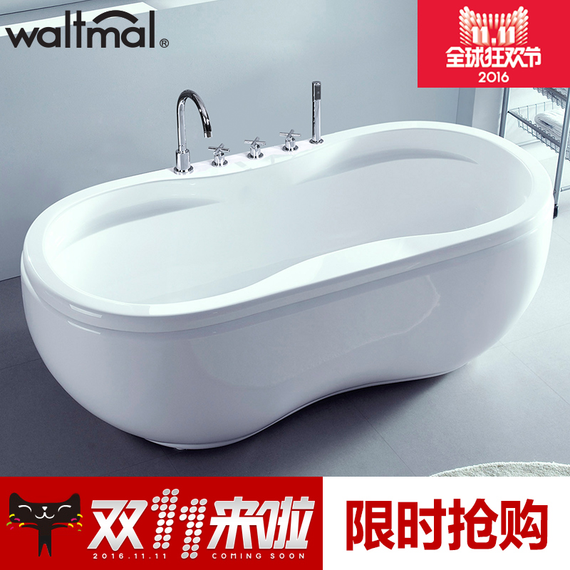 China Acrylic Soaker Tub, China Acrylic Soaker Tub Shopping Guide at ...