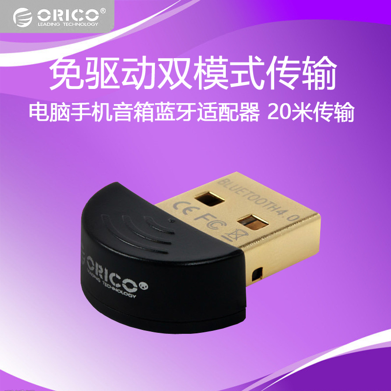 Orico bta-401 computer speaker phone bluetooth 4.0 usb bluetooth adapter receiver csr genuine