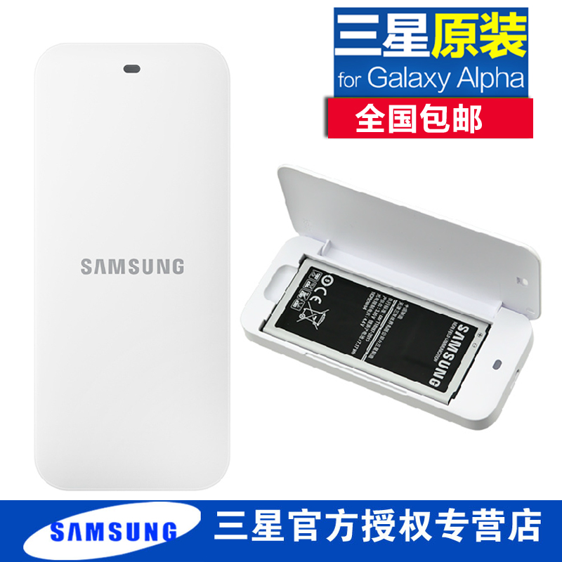 Original charging case samsung galaxy alpha g8508s g850 g8509v charging cradle dock charger