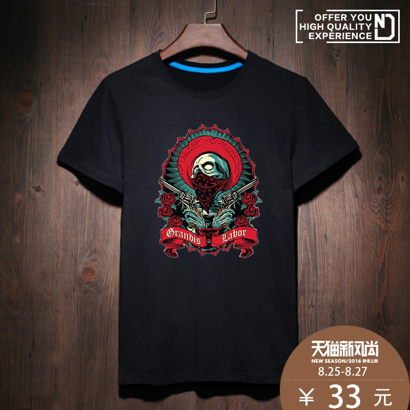 Original dark tide brand short sleeve t-shirt men punk skull male and female couple influx of hedging loose cotton round neck dress
