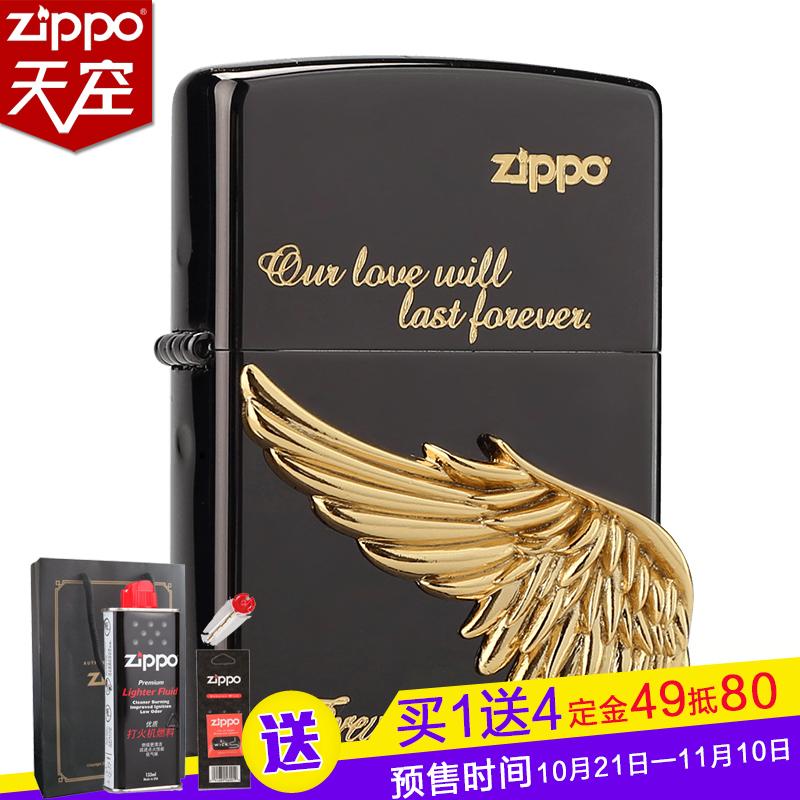 Original genuine zippo lighter eternal love wings attached to chapter zippo counter genuine windproof lighter