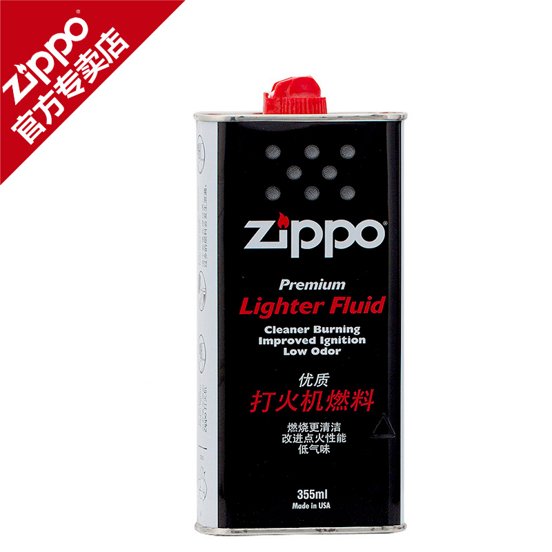 Original genuine zippo lighter zippo accessories for a large bottle of oil for oil 355 ml genuine counter