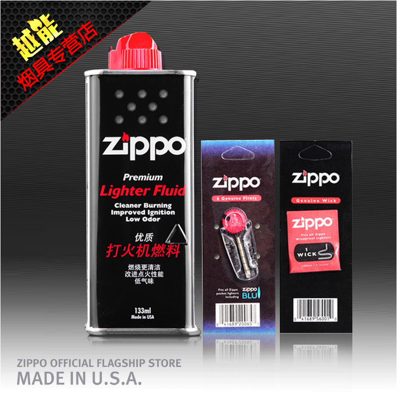 Original genuine zippo lighter zippo accessories for oil combo kerosene + flint + cotton core shipping
