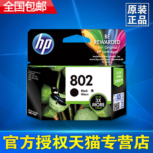 Original hp hp802 ink cartridges deskjet1050 2050 1000 1510 1010