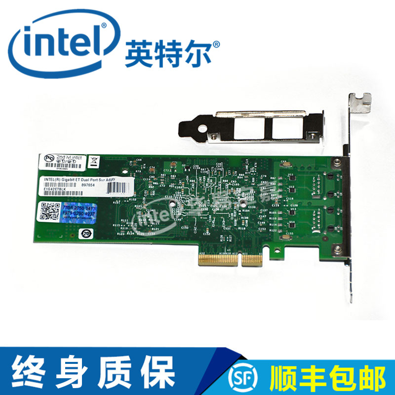 Original intel intel gigabit ethernet et two-port power server nic e1g42et 82576 pci-ex4