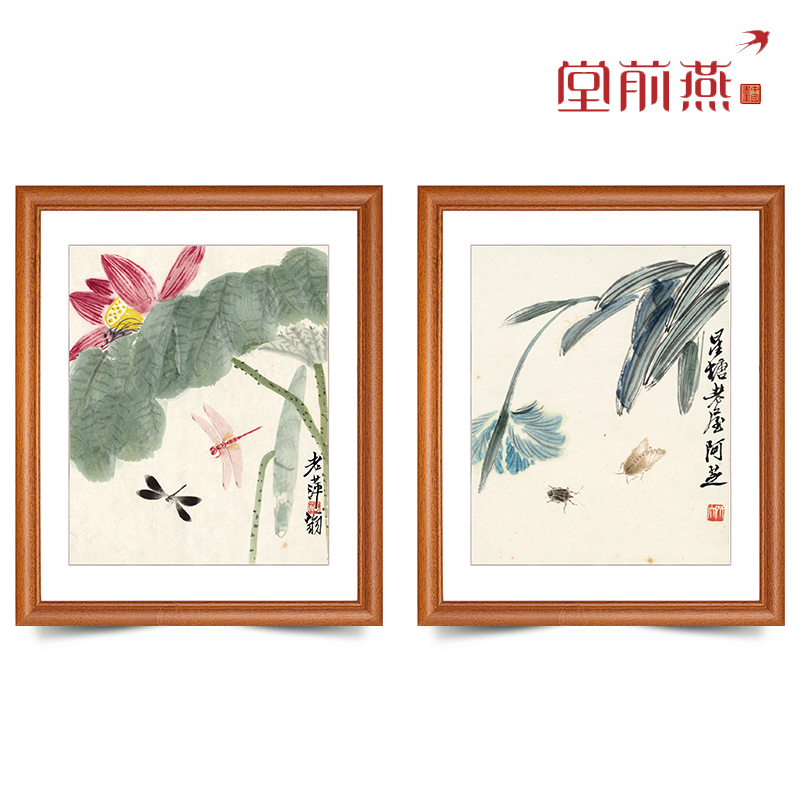 Original lithographs chinese living room decorative painting two linked grade wood dining room den hong yuan yi qing qi baishi paintings