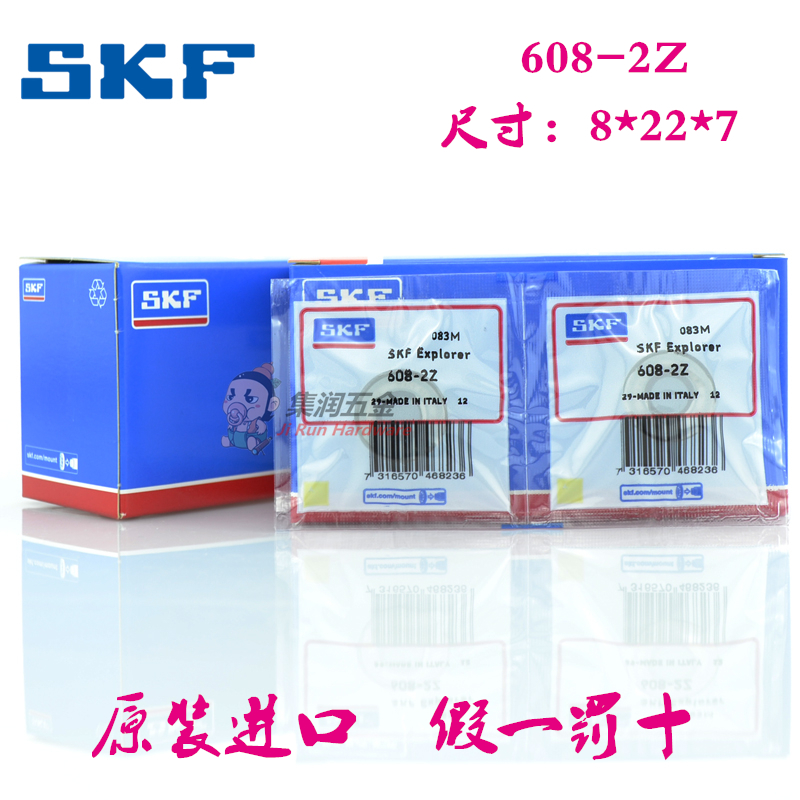 Original skf 608-2z 2rs12rsh c3 size 8*22*7 imported high speed precision deep groove ball bearings