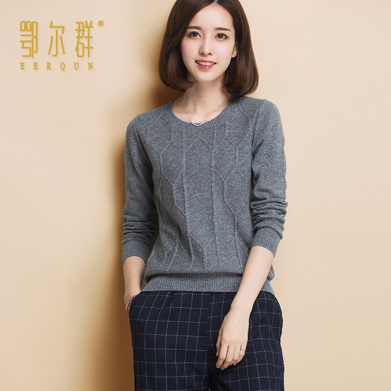 Orkhon group pure cashmere women's cashmere sweaters women's autumn and winter new twist round neck pullover sweater slim was thin