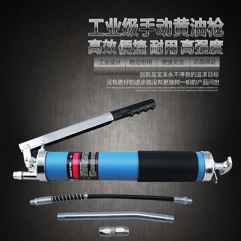 Oster capacity effort type grease gun grease gun manual grease gun oil gun grease gun