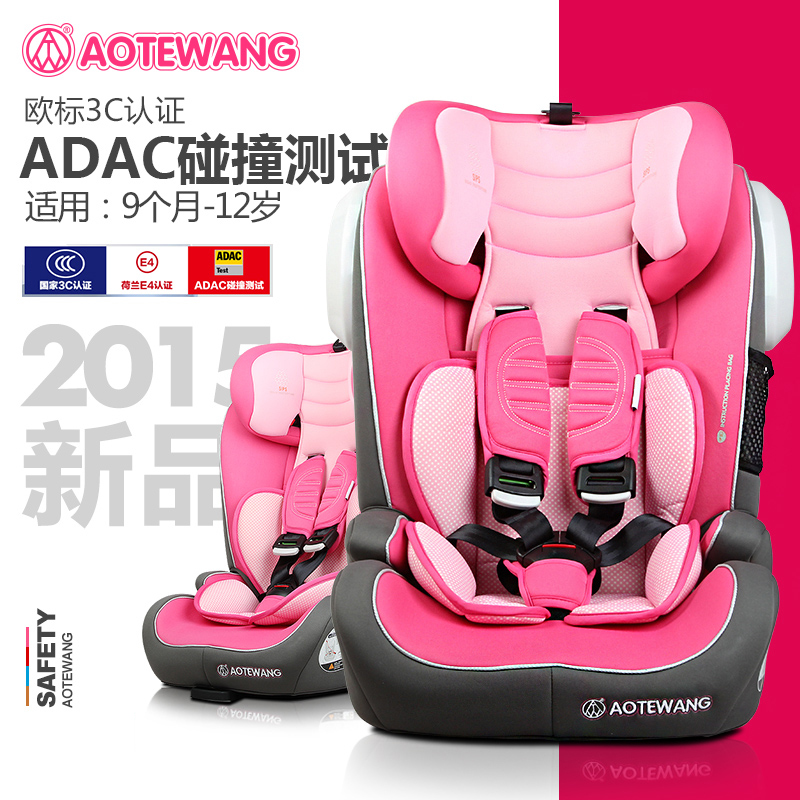 Get Quotations Ott Wang 3 4 12 0 9 Month Old Baby Child Car
