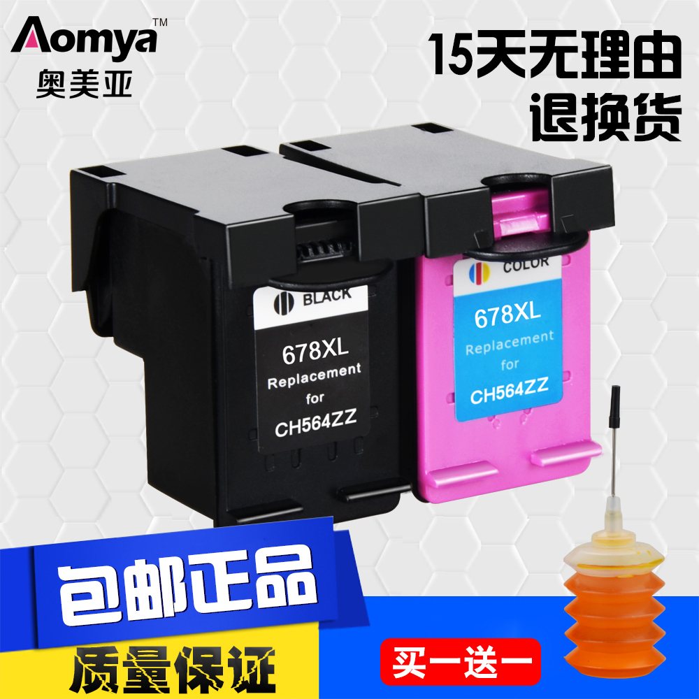 Otto mayer compatible hp ink cartridges hp678 hp264835151018151825483548 4518 1518 3548 1018 large capacity ink cartridges