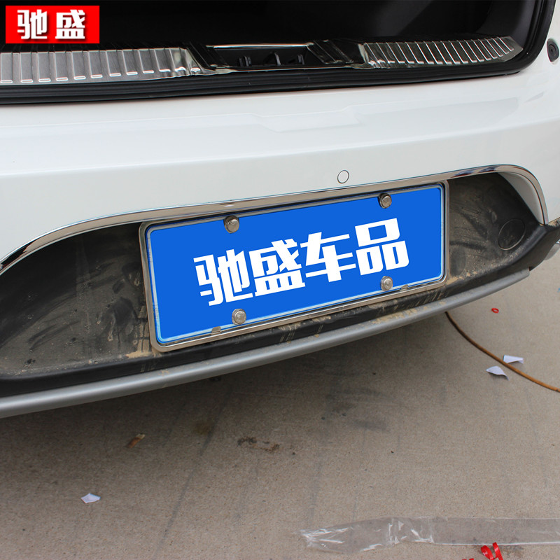 Oubo lun dedicated guangzhou automobile chi chuan gs-4 gs-4 gs-4 trunk trim rear bumper trim modified special trim