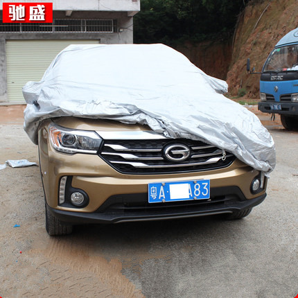 Oubo lun dedicated guangzhou automobile chi chuan gs-4 positronic gs-4 modified sewing car cover sun rain and dust cover car cover