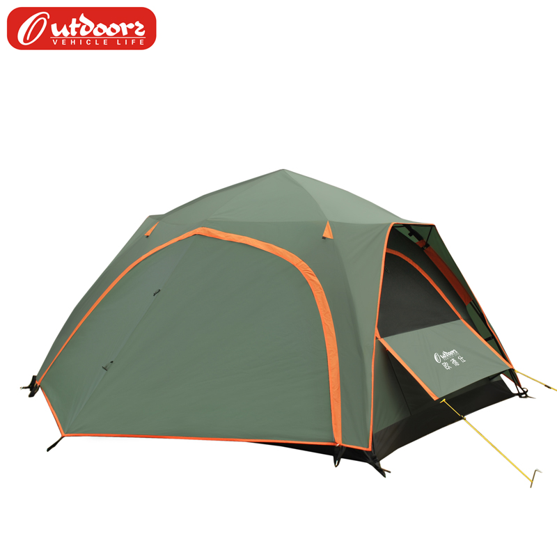 Oude shi multifunction household automatic double bunk rain tent camping wild camp EZ-1302 small tianlun