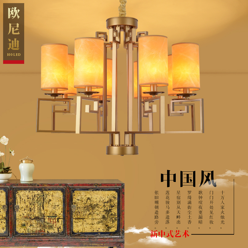 Ouni di new chinese antique vintage bronze wrought iron chandelier living room chandelier lighting hotel restaurant chinese commoner